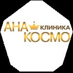 Центр сертификации для ООО «АНА-КОСМО»