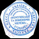 Центр сертификации для ООО «Коммуникации и Инженерные Сети»