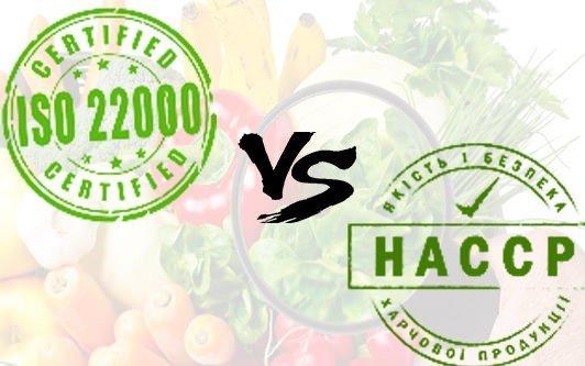 Яка різниця між НАССР та ISO 22000?