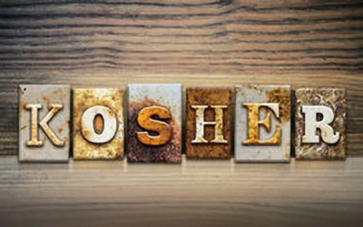 Популяризація продуктів зі знаком Kosher на вітчизняному ринку