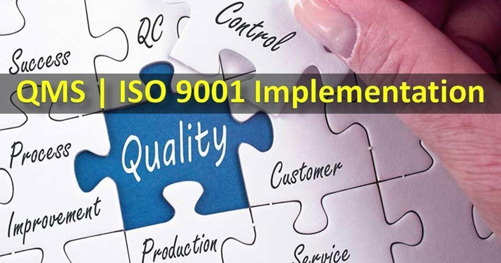 Три вагомі причини впровадити СМЯ за ISO 9001:2015 уже завтра!
