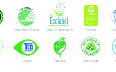 Екологічне маркування – стандарти ISO 14024 та ISO 14025