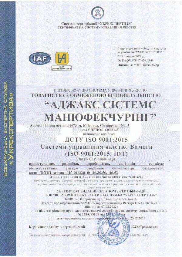 ajaks-9001-tuv