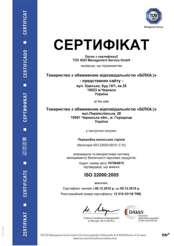 1850.Bilka-TUV_Z-22000
