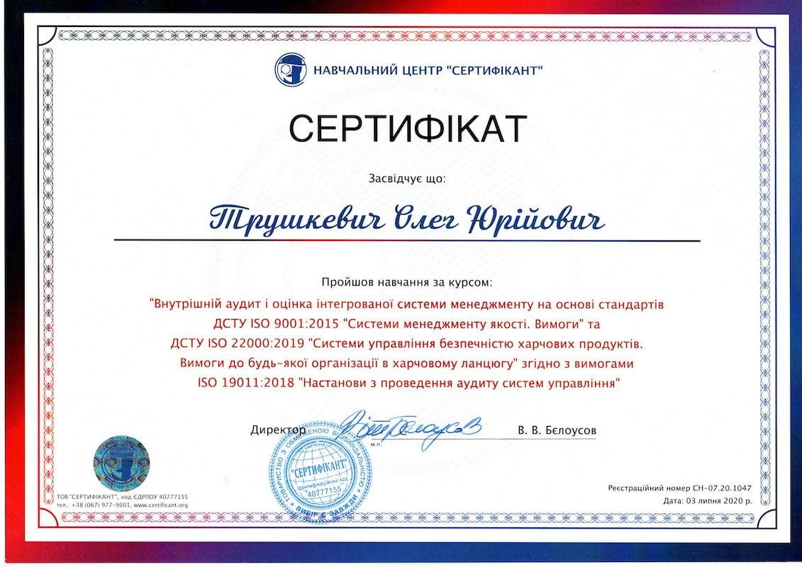 7822.Trushkevich-CC-9_22
